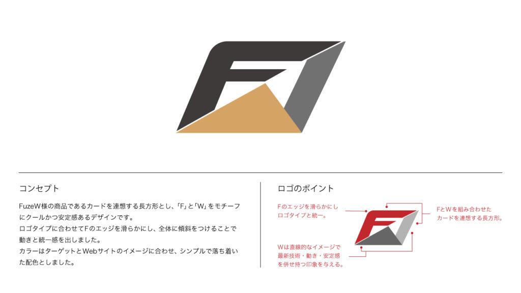 FuzeW JAPAN様のコンセプトシート