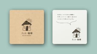 ロゴ制作:ジュリー珈琲様