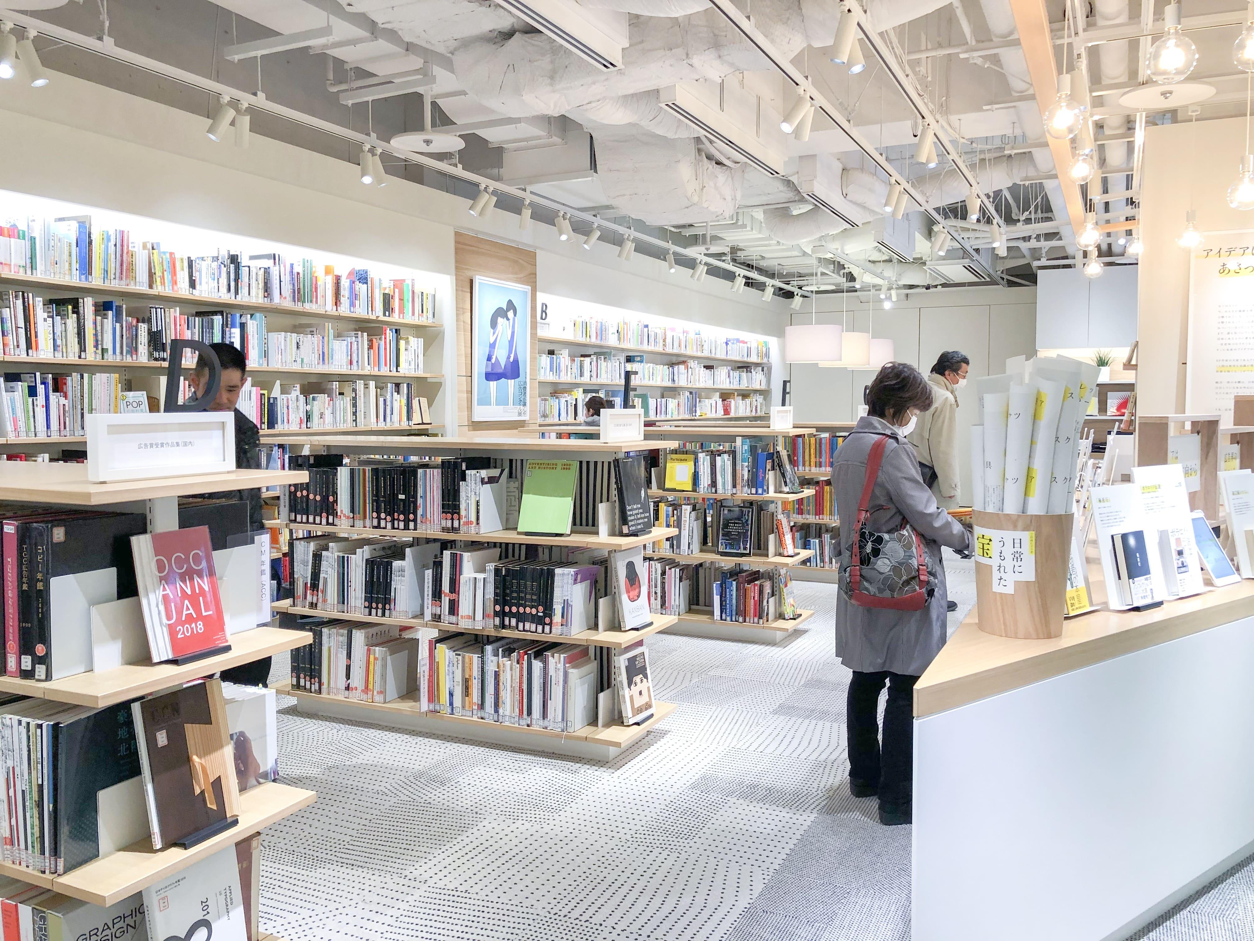 アド・ミュージアム東京 ライブラリー