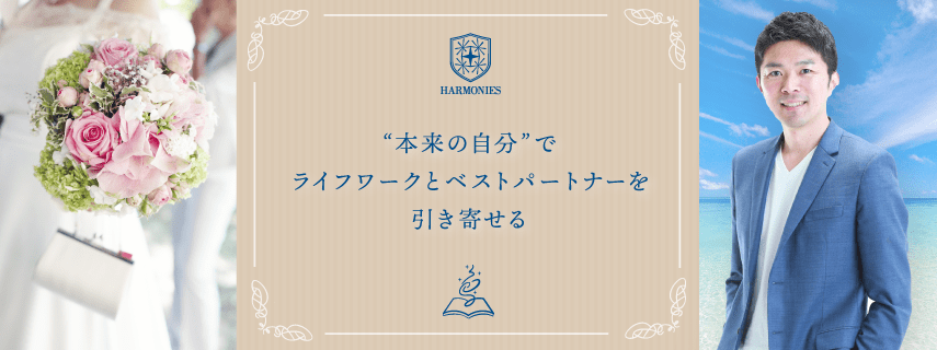 facebookカバーデザイン:HARMONIES・藏本様